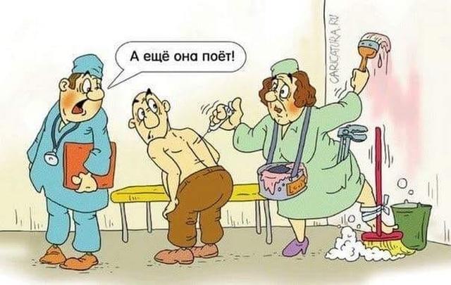 Юмор и шутки медицинской тематики (32 фото)