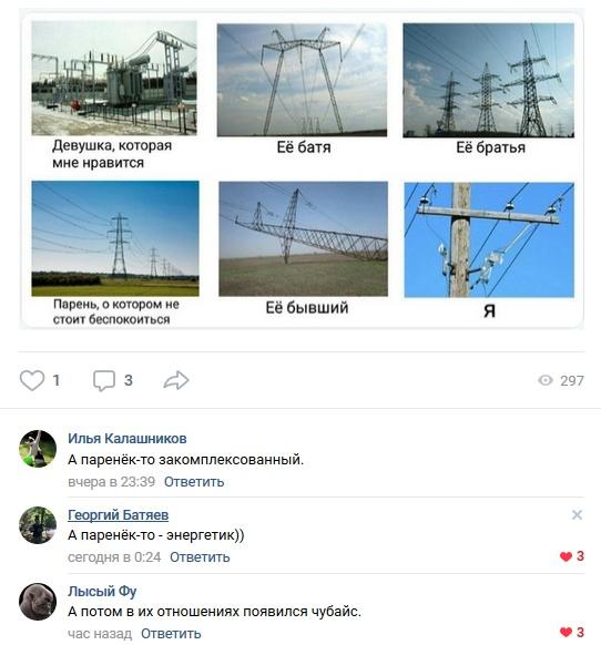 Забавные высказывания и комментарии из социальных сетей (50 фото)