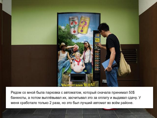 Пользователи сети делятся хитростями (12 фото)