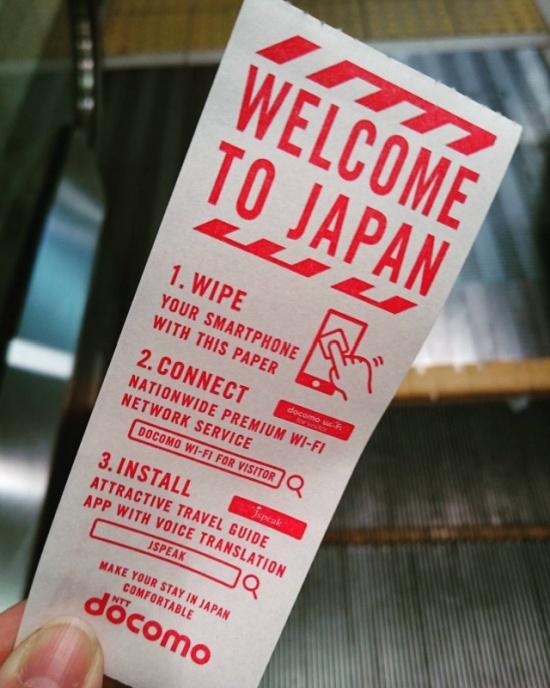Вещи, которые делают Японию одной из самых уникальных стран мира (20 фото)