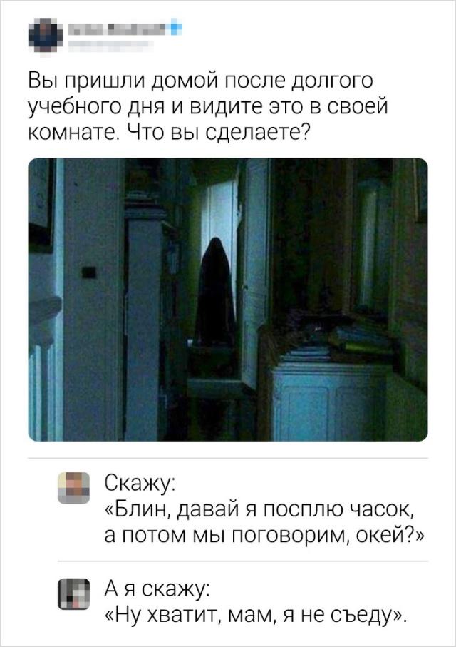 Язвительные комментарии из социальных сетей (15 скриншотов)