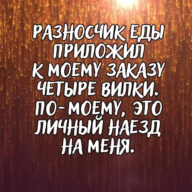 Циничные высказывания и правдивые цитаты (28 фото)