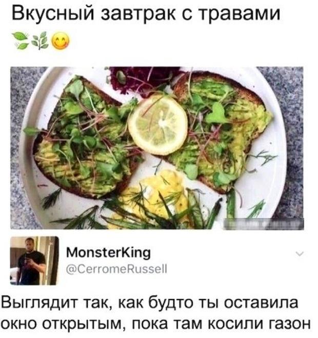 Комментарии и юмор из социальных сетей (23 скриншота)
