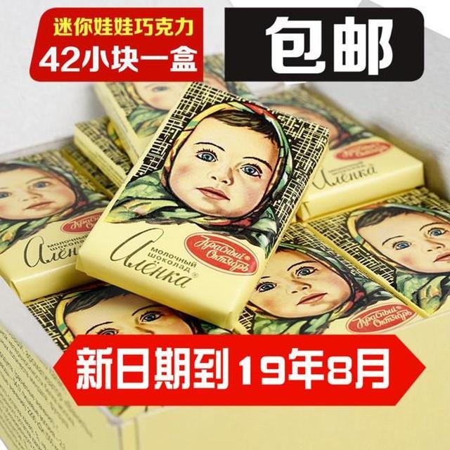 Адаптация и странный перевод продуктов, экспортированных в Китай (6 фото)