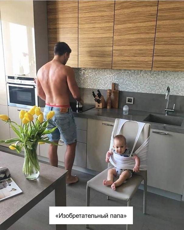 Дельные советы для молодых родителей и тех, кто только планирует детей (20 фото)