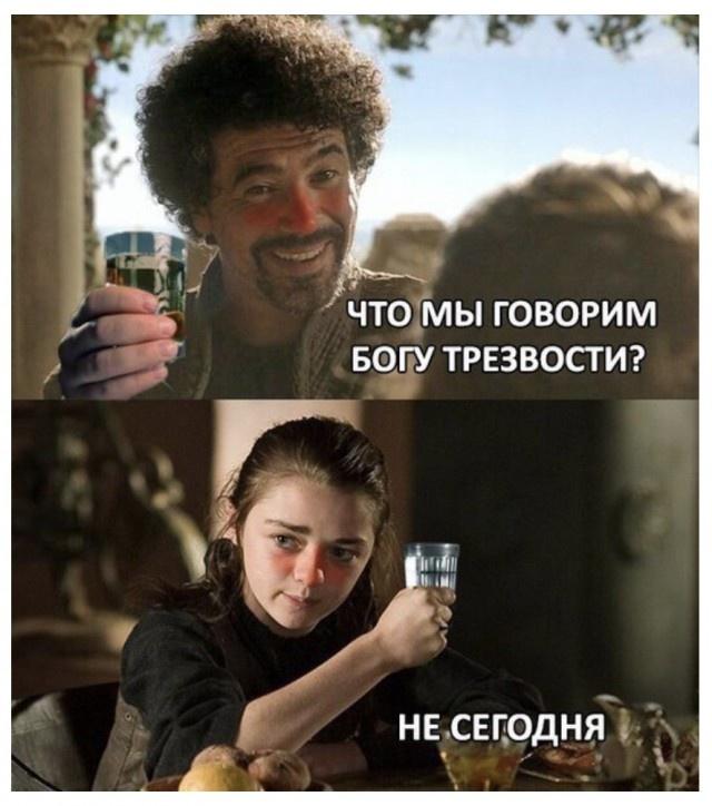 Пятничный алкогольный юмор (35 фото)