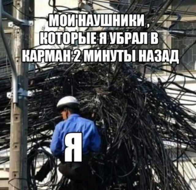 Простые шутки и юмор с просторов сети (30 фото)
