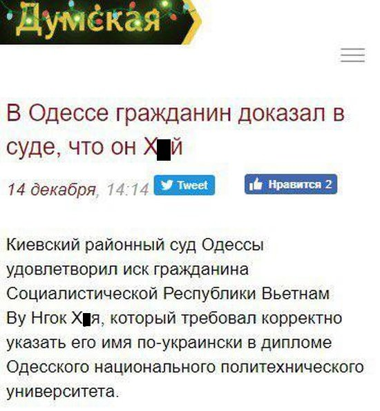 Странные заголовки новостей в отечественных СМИ (23 фото)