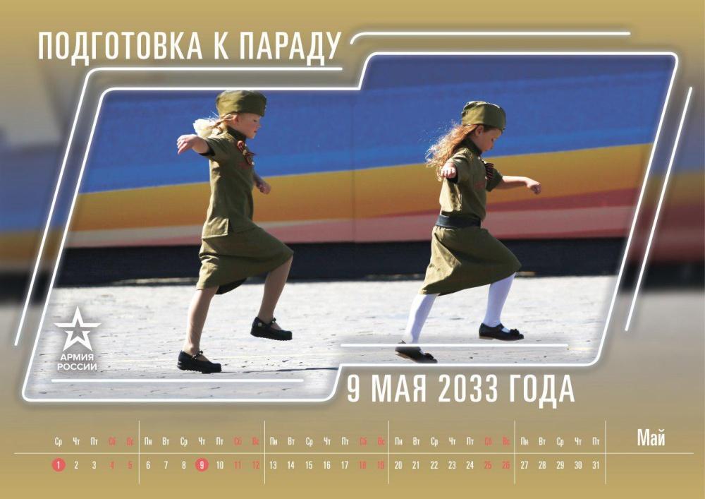 """Оригинальный календарь """"Армия России"""" на 2019 год (12 фото)"""
