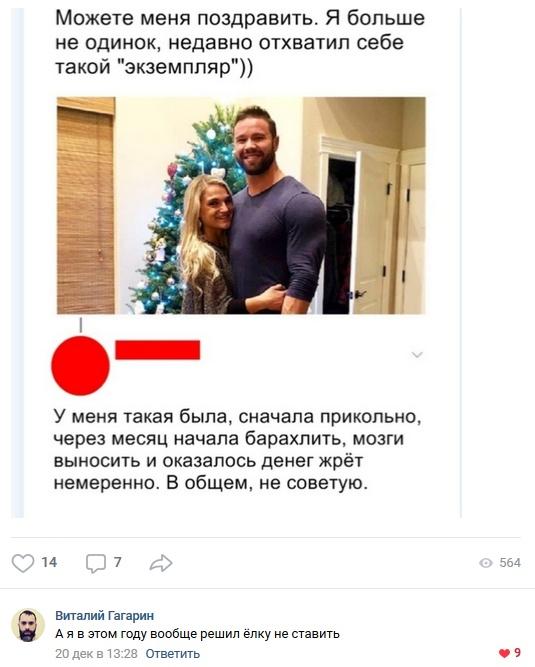 Высказывания и смешные комментарии из социальных сетей (20 скриншотов)