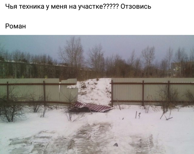 """Неожиданный """"подарок"""" на Новый год? (2 фото)"""