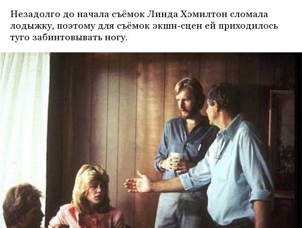 """Интересные факты и кадры со съемок фильма """"Терминатор"""" (24 фото)"""