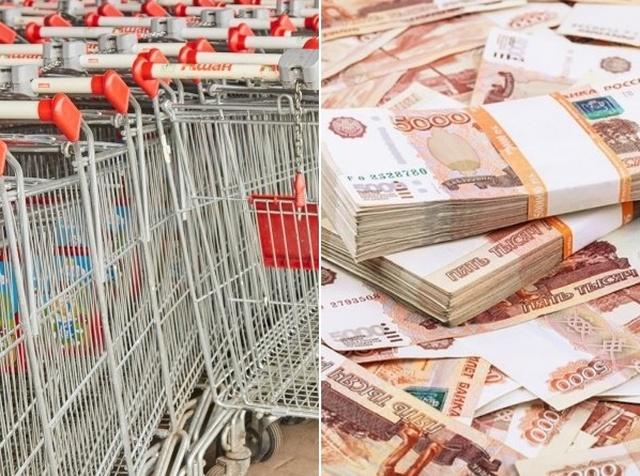 "Как ""разбогатеть"" на тележках из супермаркета?"