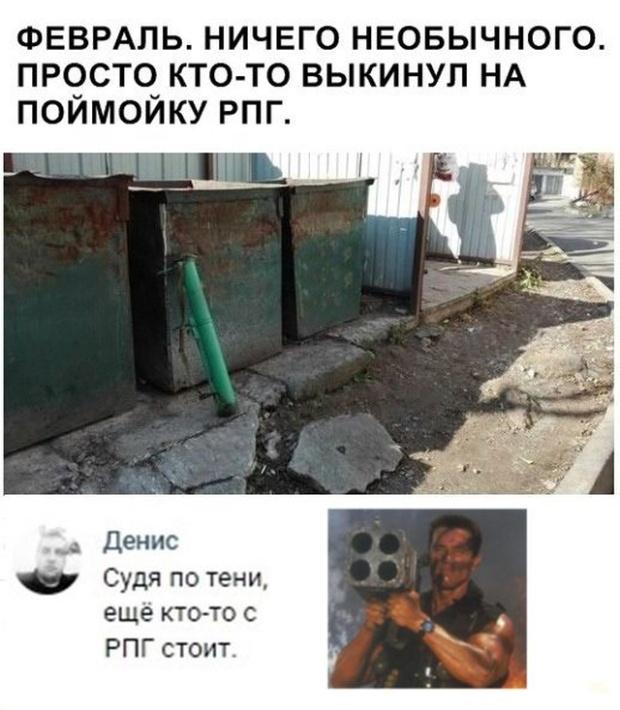 Шутки и юмор с просторов сети (25 фото)