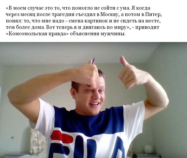 Игорь Востриков рассказал, откуда у него деньги, и почему он уехал в США (4 фото)