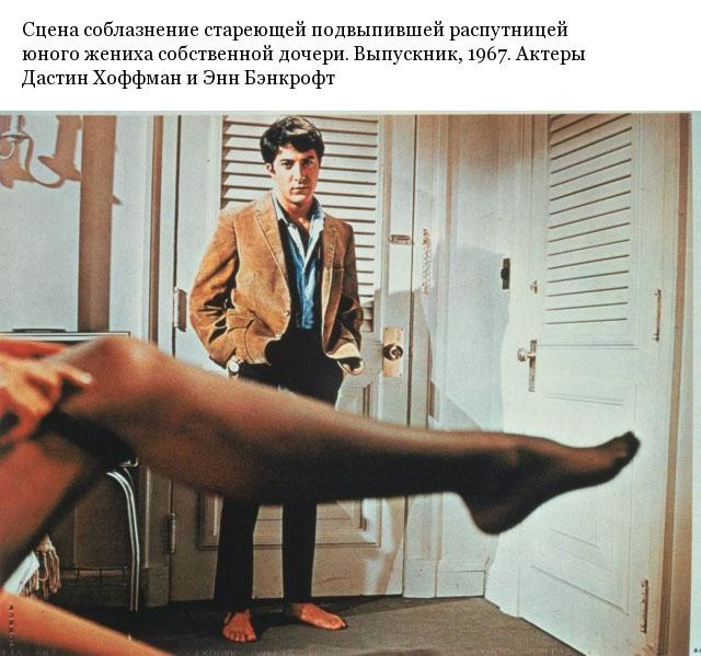 Кадры из известных кинофильмов, будоражащие мужское воображение (22 фото)