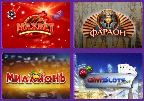 Рулетка в онлайн-казино - что стоит знать новичку, чтобы сделать правильный выбор?