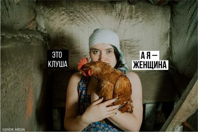 """Фотопроект """"феминизм без агрессии"""" и ответ от мужчин (12 фото)"""