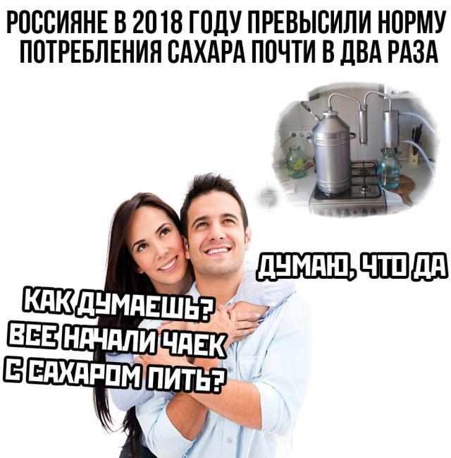 Подборка картинок (23 фото)