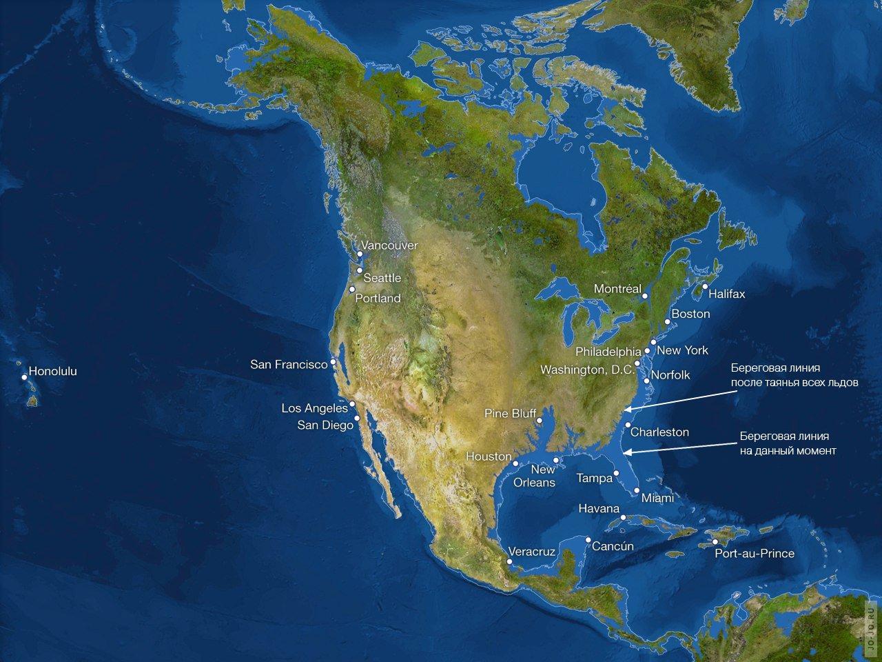 Кошмарные последствия таяния льдов: новая карта Земли
