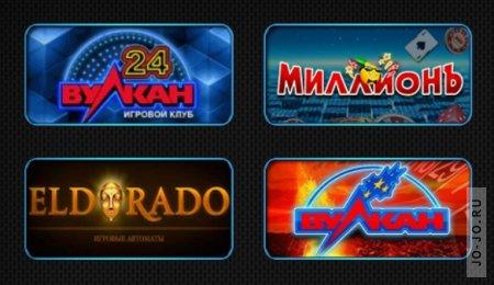 Портал игровых автоматов ONLINE-SLOTZ для азартного досуга