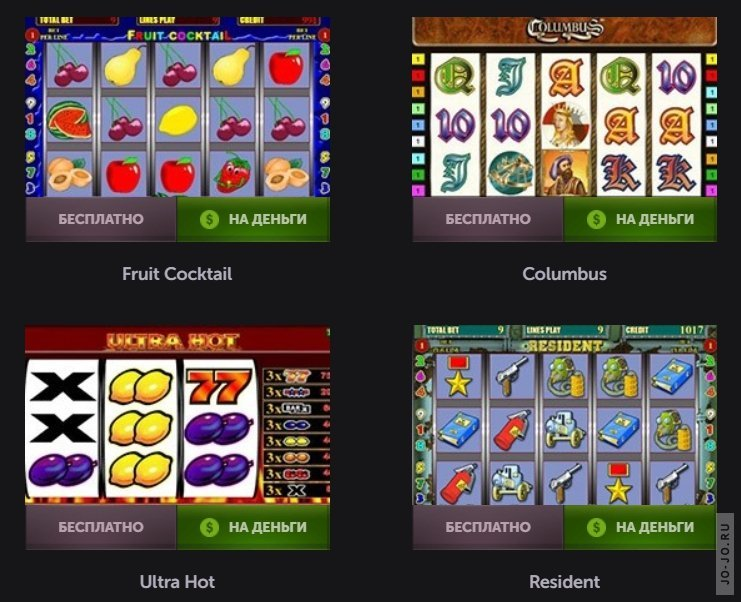 коды игре корпорация казино