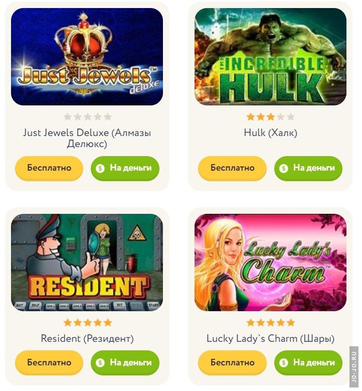 Как играть бесплатно в казино-онлайн?