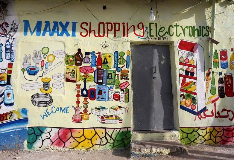 В Сомали не нужно заходить в магазин, чтобы увидеть ассортимент - все нарисовано на фасаде
